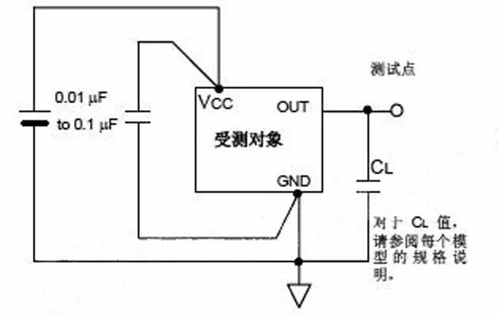 有源晶振电路图